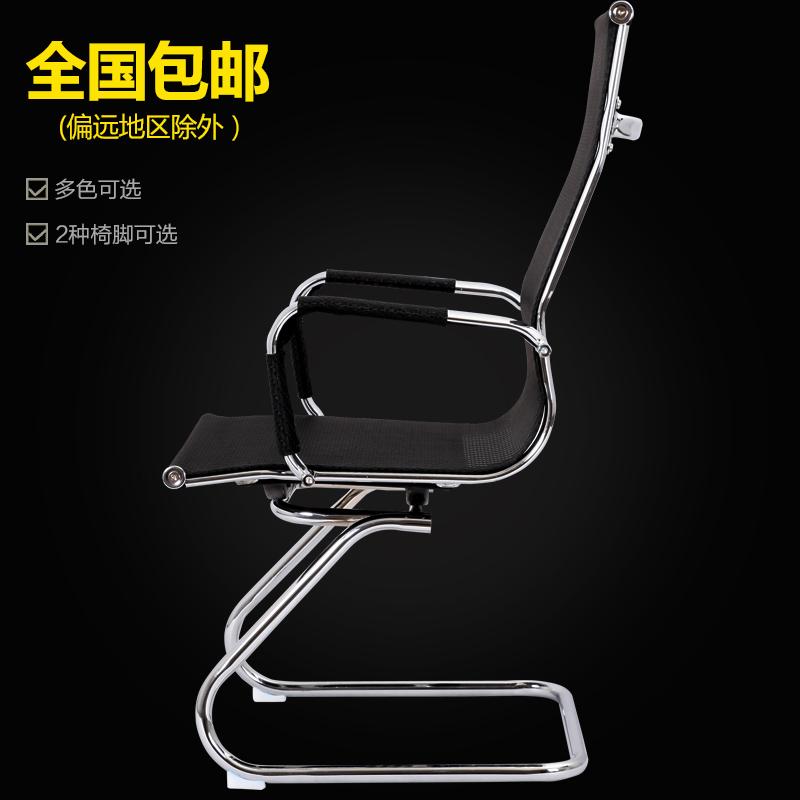 Стул для стульев для стульев спец. предложение Стул для совещаний маджонг