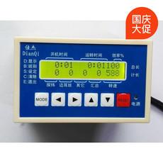 Панель управления кондиционированием Текстильными электрической струей