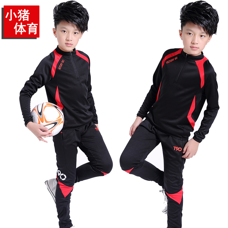 c1e0286da Children's soccer training clothes pupils long-sleeved football suits men's  football sportswear leggings pants sports sweater