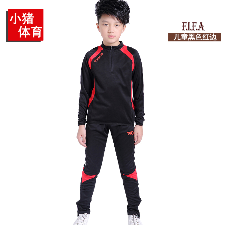 ed9b7cbe0 ... lightbox moreview. PrevNext. Children's soccer training clothes pupils  long-sleeved football suits men's football sportswear leggings pants sports  ...