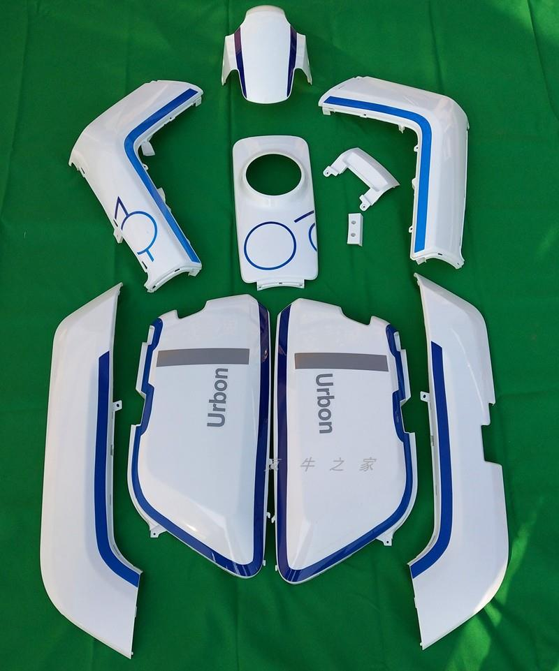 金中哥小牛电动车N1 N1S塑料白色外壳车壳个性改装配件整车原车塑