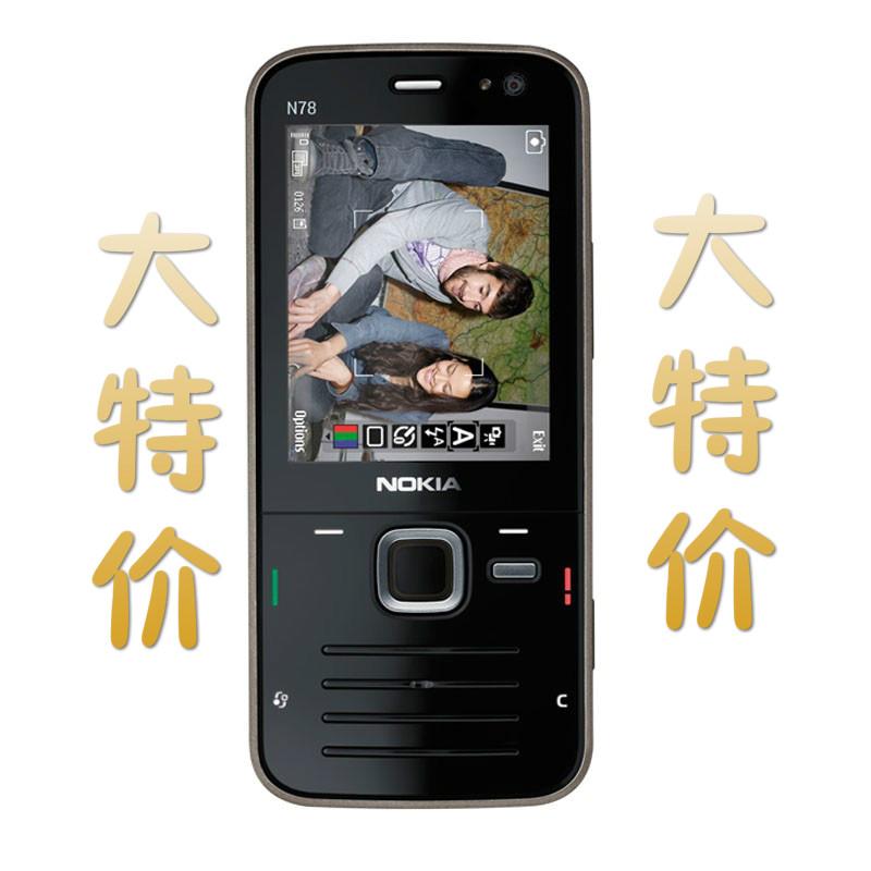 Nokia/诺基亚n78智能老款经典学生外壳全新原装老人正品手机