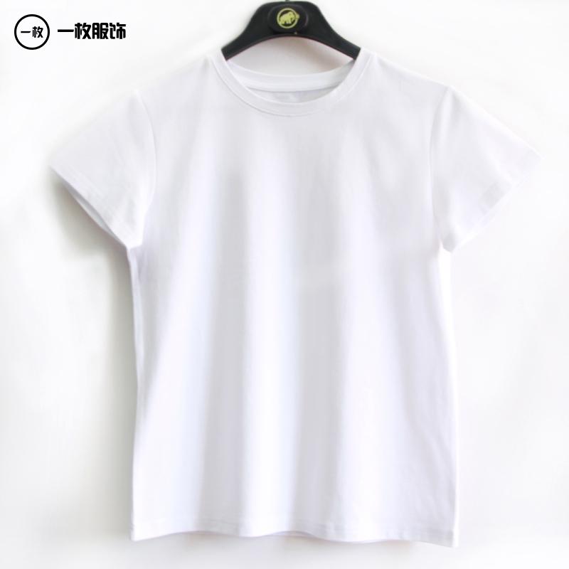 一枚BeYourself2019夏季短袖学生白色女装纯色T恤新品宽松简约cec