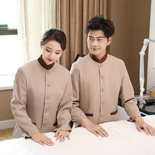 Hotel Workwear Autumn Winter Female Hotel Room Service Cleaning Wear Long Sleeve Cleaning Work Career Set