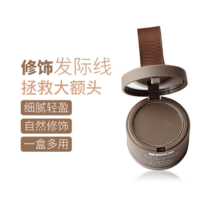 Hairline Filling Hairline Artifact Pen Reissue Covering Large and High Volume Hairline Powder Repairing Powder Shadow Female Temple