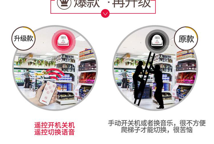 店铺进门欢迎光临家用门铃语音定製感应迎宾器红外线防盗警报器详细照片