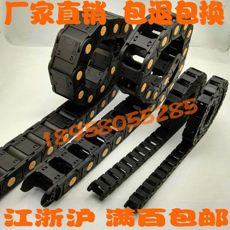 Нейлон торможение цепь , торможение цепь , пластик торможение цепь , бак цепь , инжиниринг нейлон торможение цепь 10*10