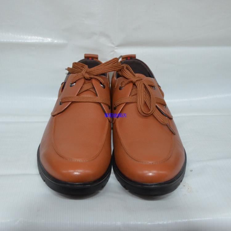 金猴皮鞋春秋男士鞋厂家直销系带耐磨牛皮男鞋
