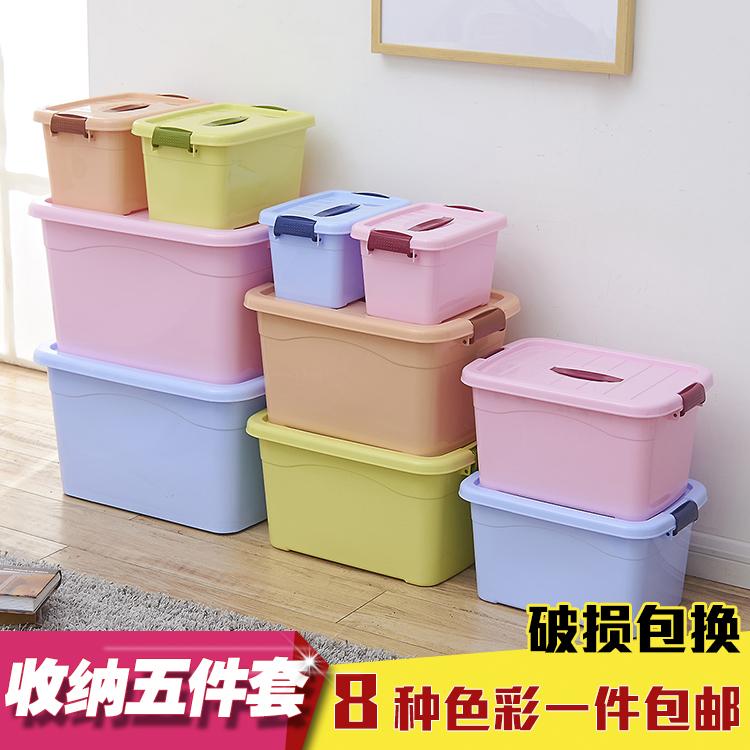 手提收纳箱塑料小号有盖装书零食整理箱子收集衣物玩具储物收纳盒