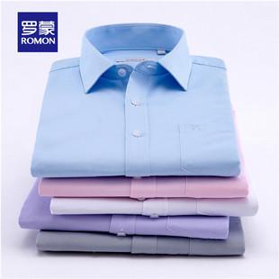 【罗蒙】男士长袖衬衫纯色职业上班衬衣