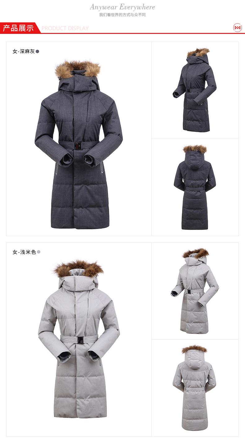 地球科学家 150克90%鹅绒 女中长款冲锋衣羽绒服 图6