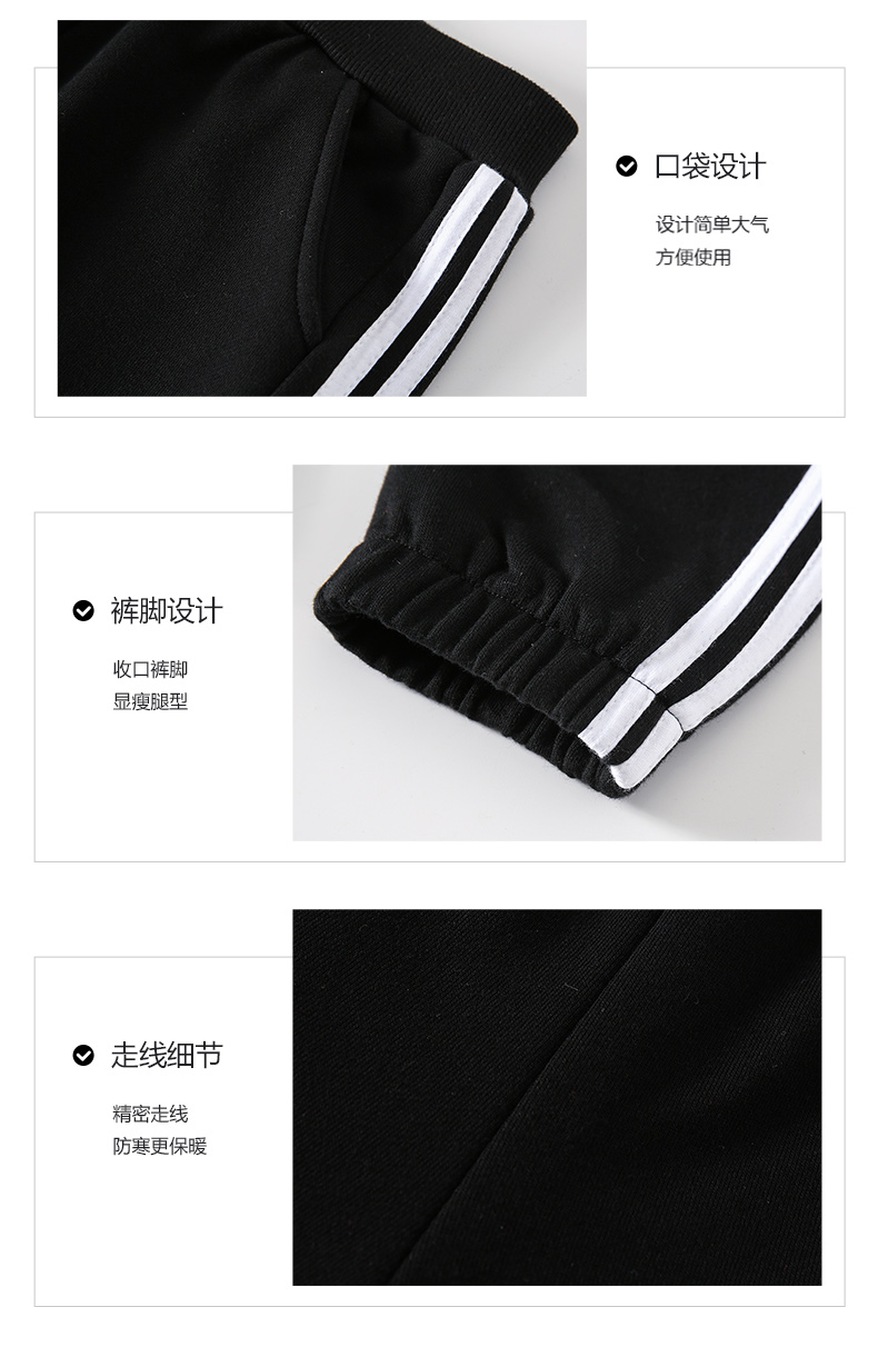 Family Matching Clothes Pants Mother and Daughter Trousers 2019 new spring autumn Elastic Sweatpants Pants father son outfits 19
