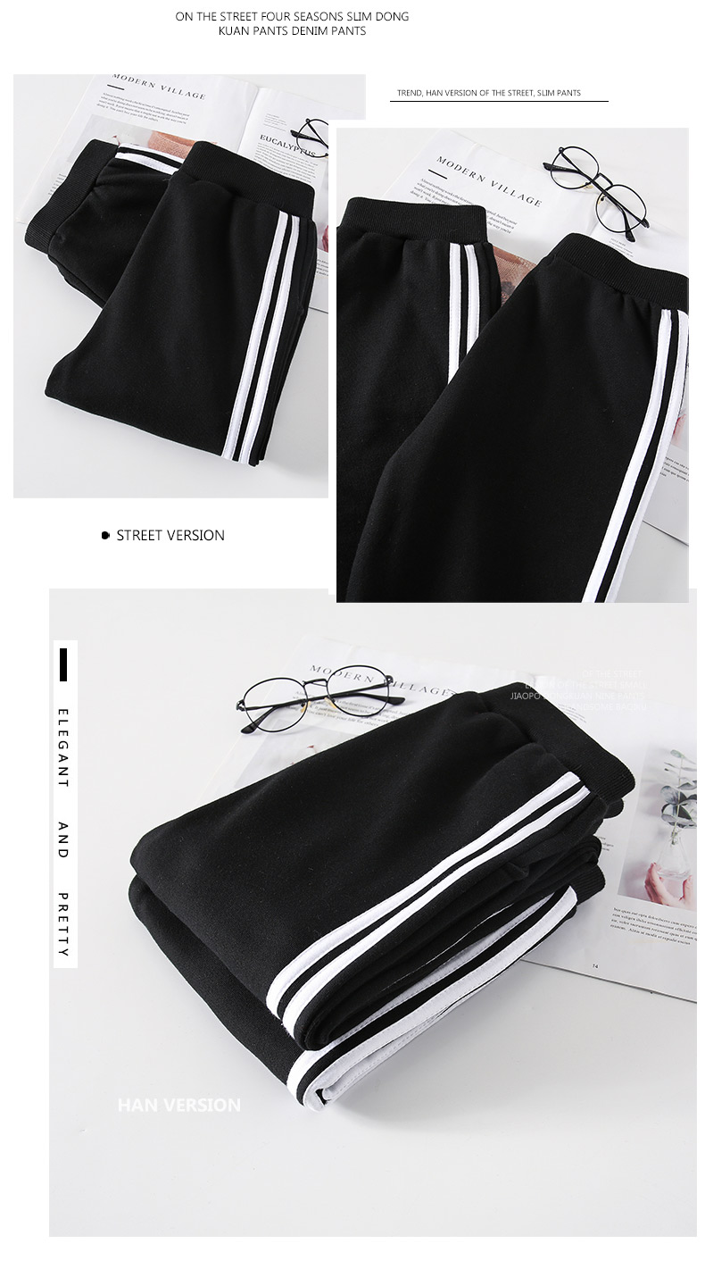 Family Matching Clothes Pants Mother and Daughter Trousers 2019 new spring autumn Elastic Sweatpants Pants father son outfits 15
