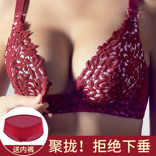Nursing bra pregnant women underwear breastfeeding summer pregnancy anti-sag gathering bra thin section cotton bra