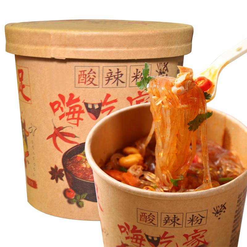 【嗨吃家】网红夜宵速食重庆酸辣粉6桶