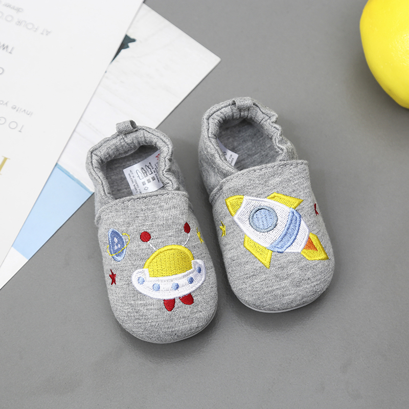 GREY FLYING SAUCER RUBBER SOLE SHOES