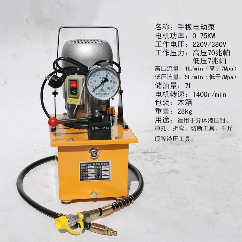 Electric Hydraulic Pump >> Usd 335 36 Ultra High Voltage Electric Hydraulic Pump