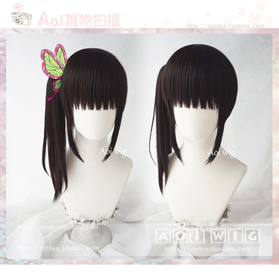 taobao agent AOI Spot Ghost Slayer Blade Chestnut Flower Falling Channahu Little Tiger Mouth Matte Natural Black Cosplay Wig