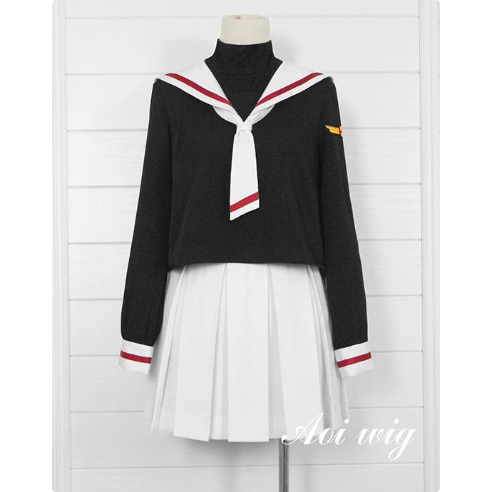 TaobaoRing AOI Magic Card Girl Sakuragi Sakura Sakura Toshishi Uniforms Sailor Suit cosplay Uniforms - Taobao