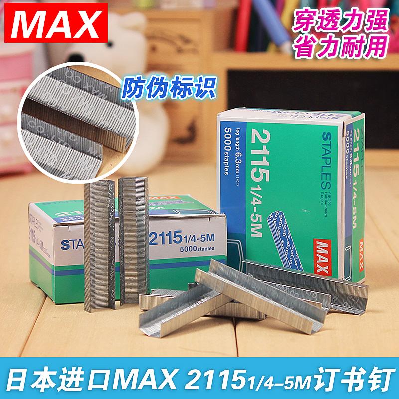 max 2115 1/4