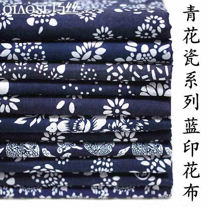 1件包邮纯棉蓝色印花布民族风青花瓷布料桌布茶馆沙发蓝花背景布