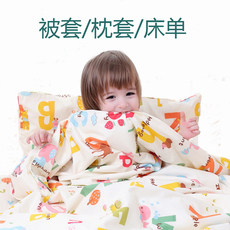 Cotton cartoon quilt cover children's sheets baby pillowcase for parents to wash single shot