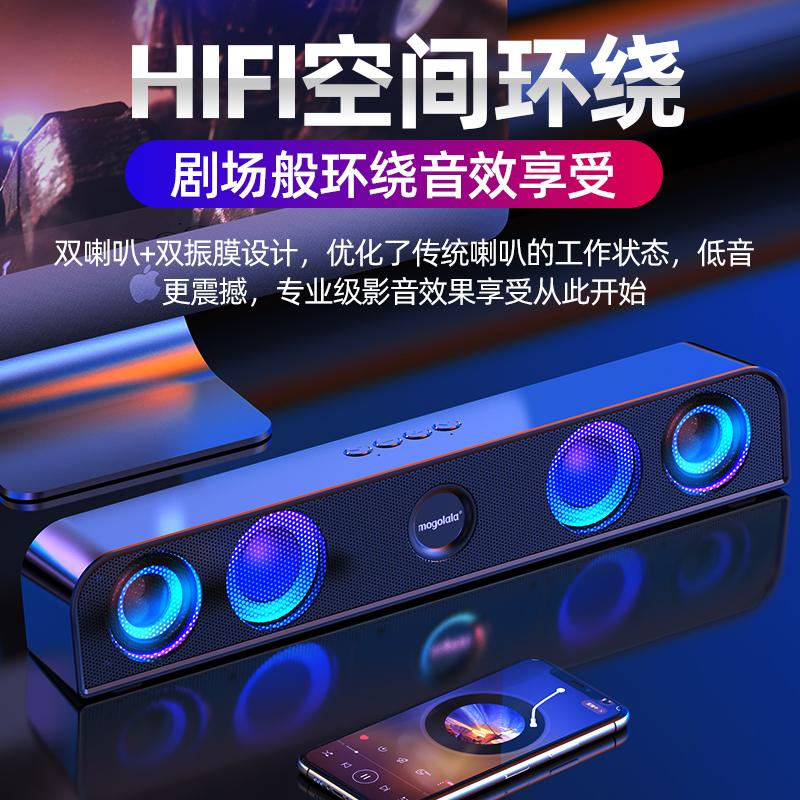 超重低音炮环绕喇叭高音质USB音响