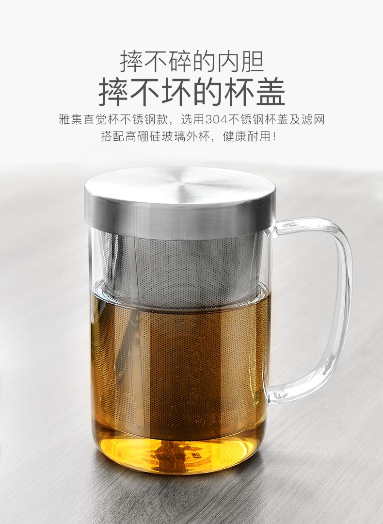 直觉杯--新修改_08.jpg