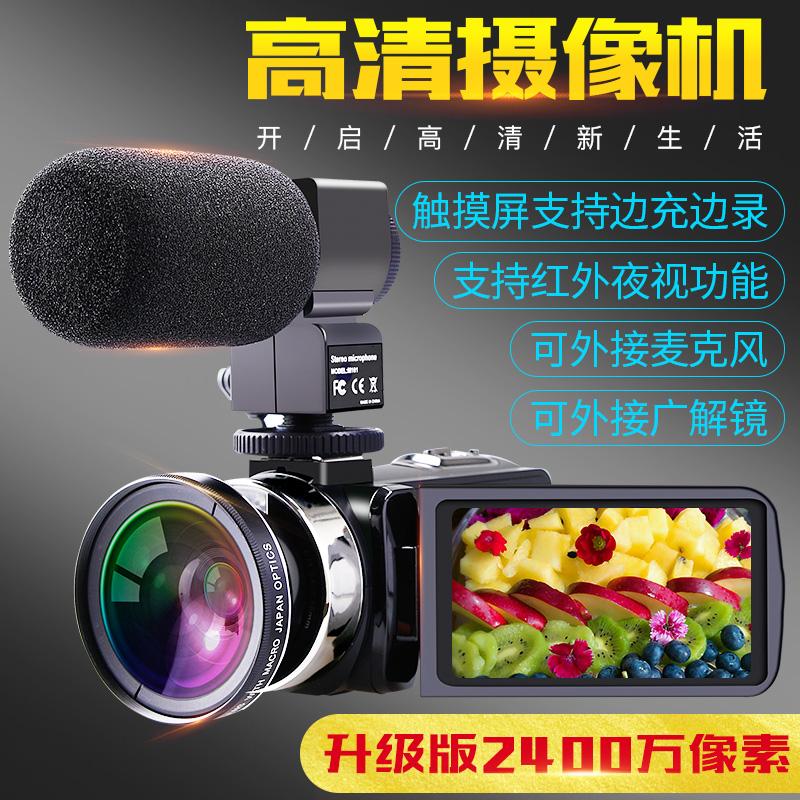 Camera kỹ thuật số HD camera DV chuyên nghiệp nhanh tay WIFI hồng ngoại nhìn đêm video micro ống kính góc rộng