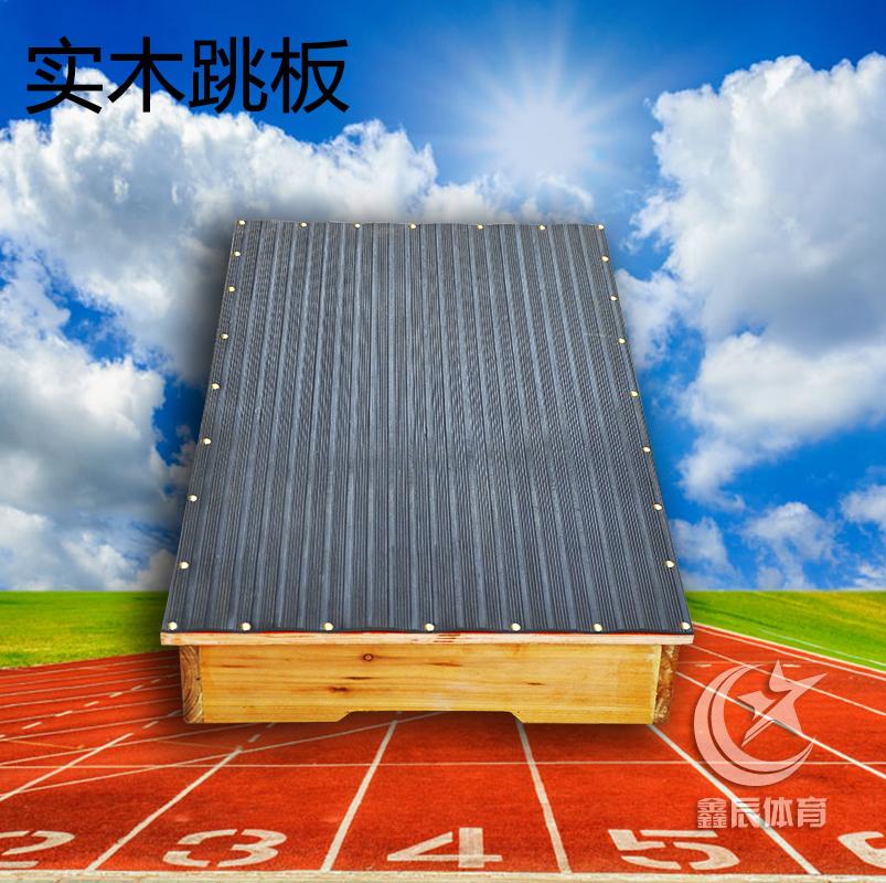 Прямой прыжок с завода панель Движение гимнастики из массивной древесины взлетает панель Школьные легкие атлетики панель