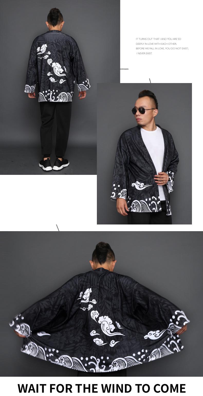 Nhật bản kimono nam áo gió Trung Quốc rồng T-Shirt áo Hanfu Tang phù hợp với bảy điểm tay áo mỏng áo kem chống nắng áo choàng Nhật Bản