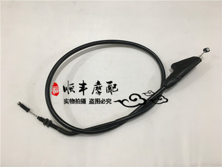 Universal BJ125-3E clutch cable assembly TNT125/135 clutch cable, clutch cable, throttle cable