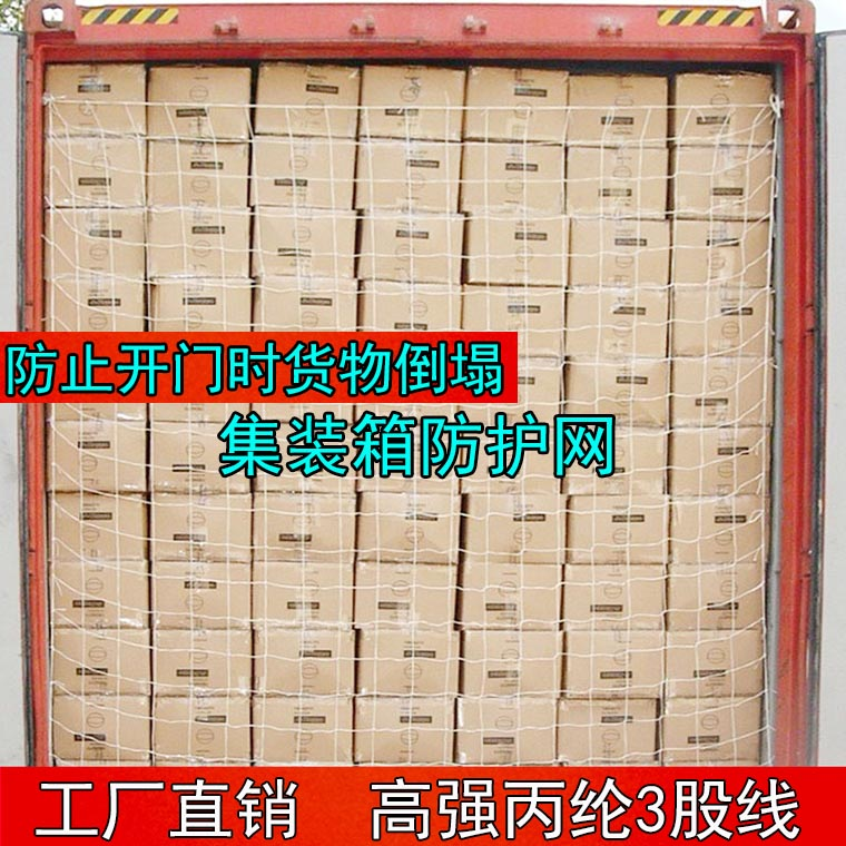 Продаётся напрямую с завода 20 40 правитель контейнер безопасность чистый коллекция упаковка чистый контейнер блок чистый коллекция упаковка защищать сети