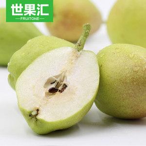 【世果汇】阿克苏香梨 新鲜水果产地直供新鲜水果 包邮