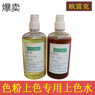 Furniture maintenance material Packed beauty color sausage water polishing liquid paint tablets