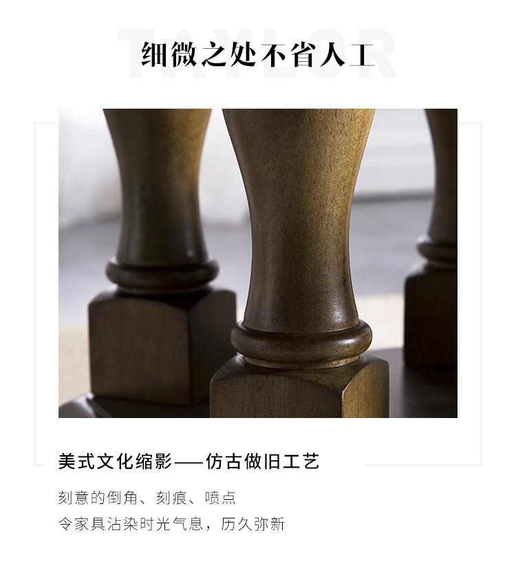 810116-тейлор обеденный стол стул -двойной цвет _13.jpg