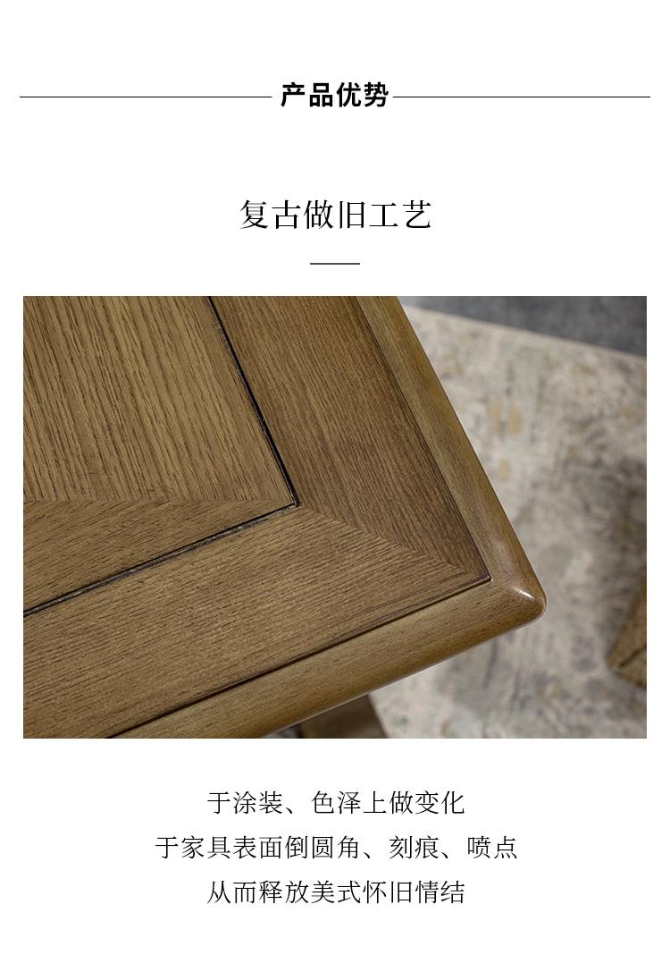 101051-书桌(浅褐色)-4_07.jpg
