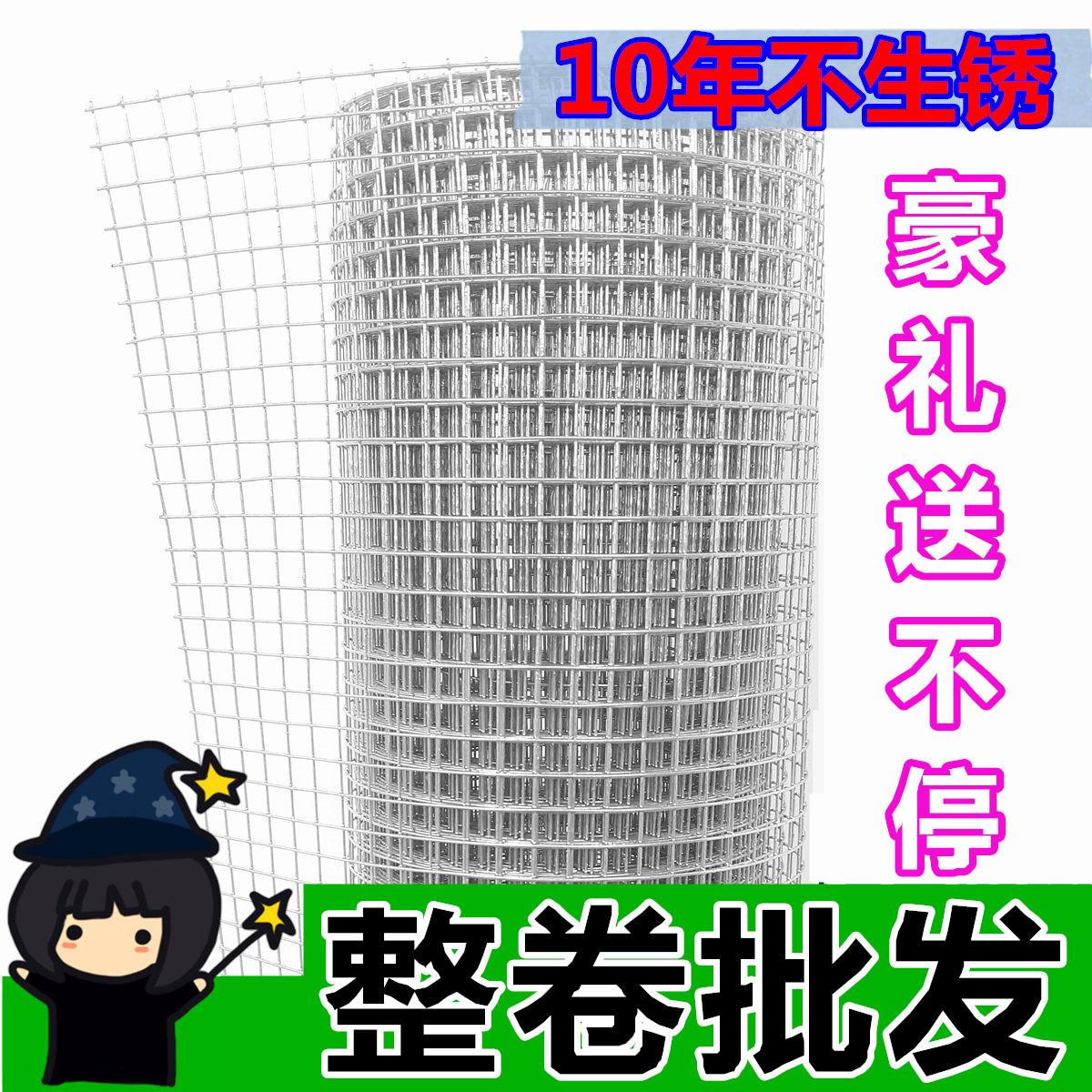 Железный провод чистый забор поддержка колонизация чистый провод чистый балкон защищать колонка противо мышь двойная пластина клетка гальванизация электричество сварной шов сетка домой