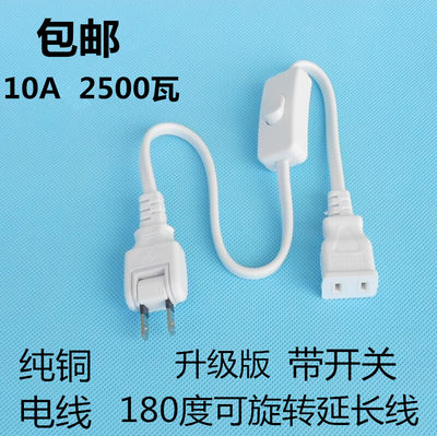 Shipping two-pin two-core two-plug power extension cord socket with switch plug row creative wiring board extension cord plug