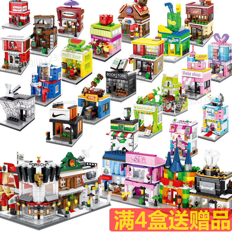 Senbao building block city mini street view shop children 5 spell insert  assembling toy puzzle 8 years old sembo block-SGshop