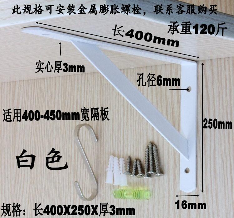 Белый Длина 400 * 250 * толстая 3mm/ только