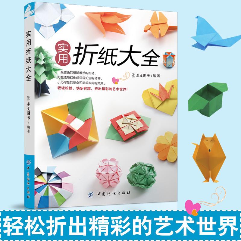 3 Origami Essence Roman Diaz   800x800