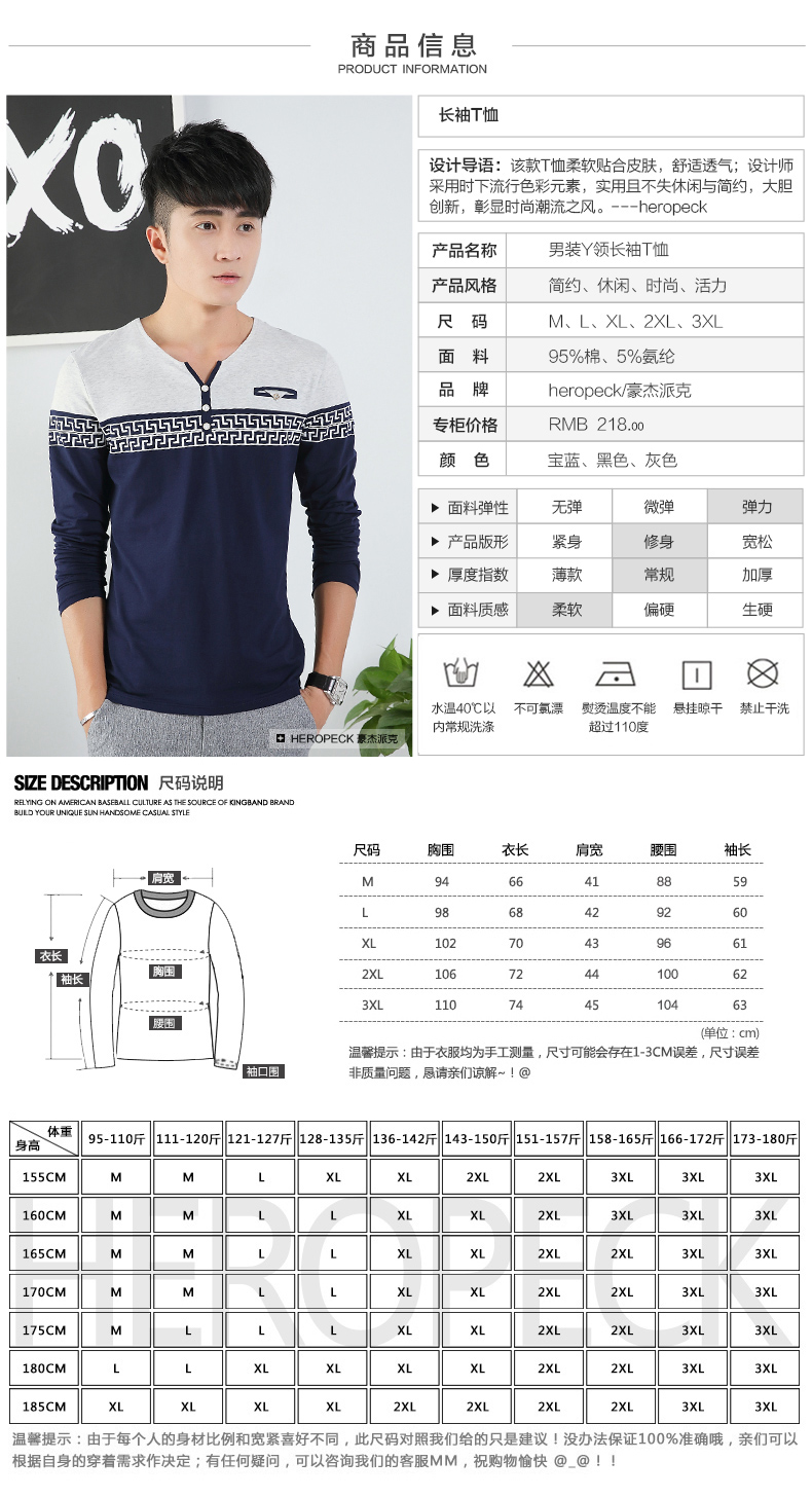 002 product information-T074.jpg