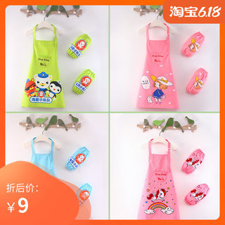 Children painting art apron children waterproof anti-fouling baby anti-wearing protective shoes boys and girls new elementary school students