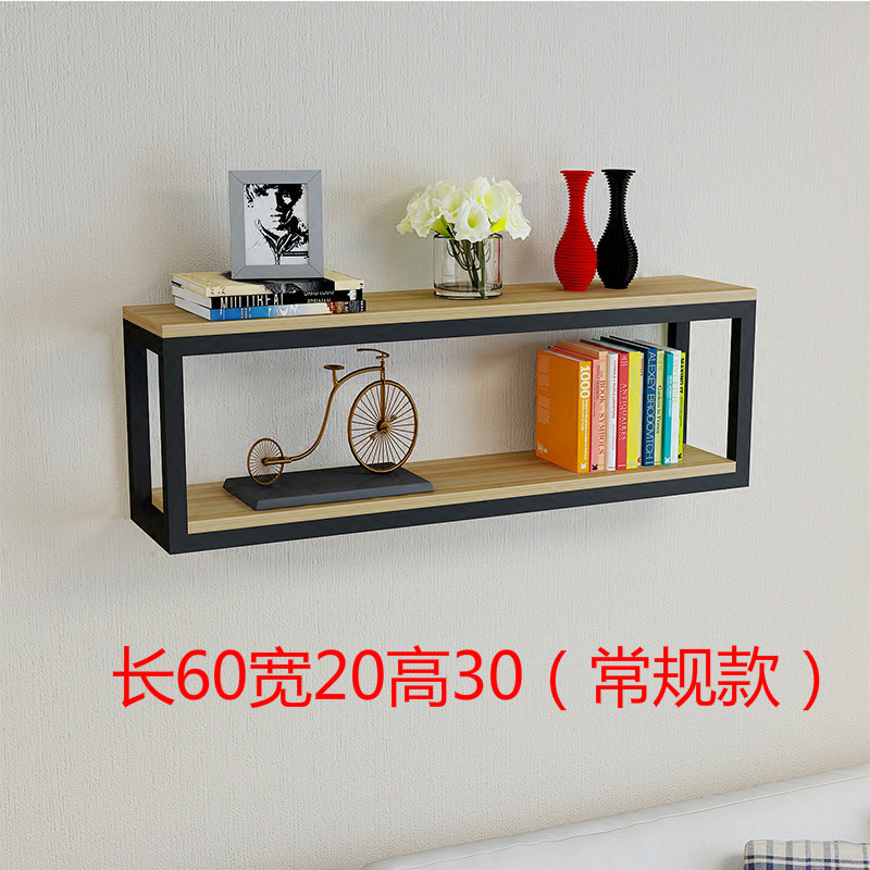 Length 60cm Width 20cm Height 30cm (regular Section)