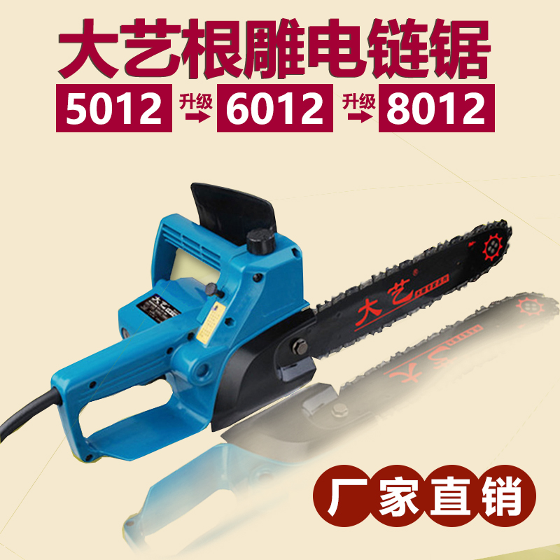 Usd 231 79 Dai Yi 5012 Electric Chain Saw 6012 8012 High Speed Root