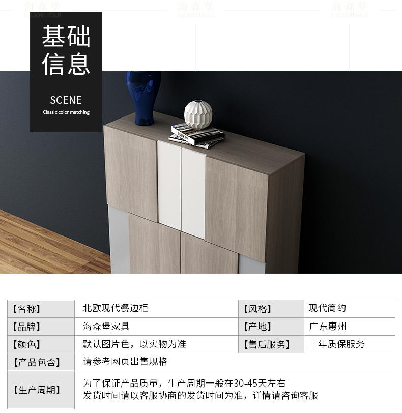 餐边柜优化20.18_20.jpg