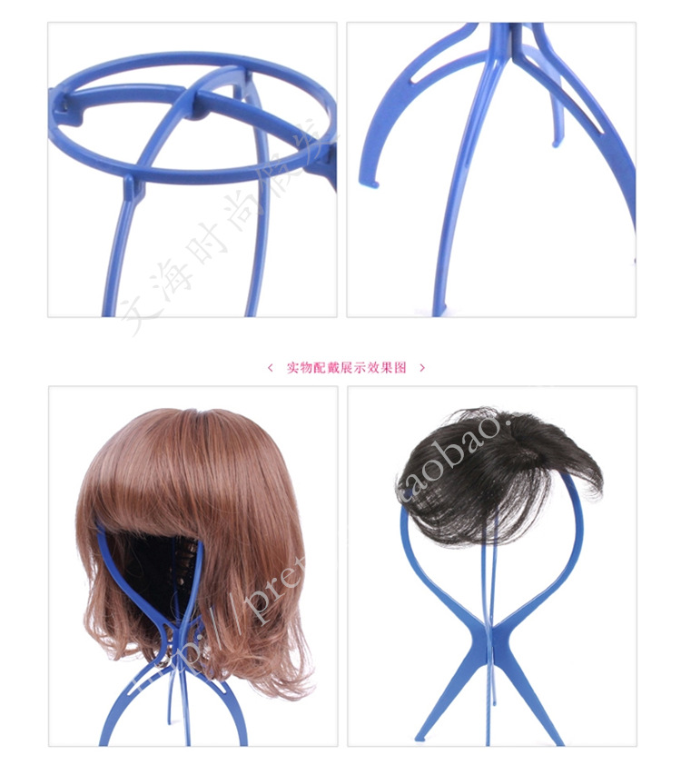 Accessoires pour perruques - Ref 229454 Image 18