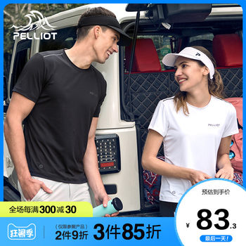 Percy and outdoor sports quick-drying clothes men and women summer moisture wicking fitness short-sleeved running casual t-shirt