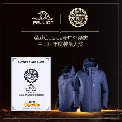 大家知道pelliot是什么档次?入手说说伯希和是国内品牌吗?